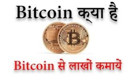 What Is Bitcoin? #01